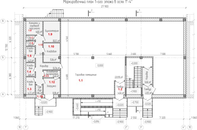 План 1-ого этажа